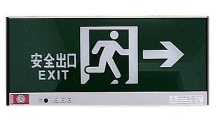 发光指示标牌